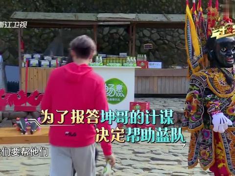 张萌节目中玩游戏假睫毛掉了,吴磊竟拔下自己的送姐姐,萌萌哒!