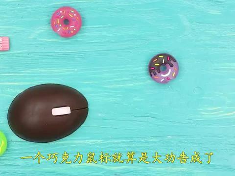 趣味DIY:用糖果制作的手工零食,这么奇葩的造型你敢吃吗?