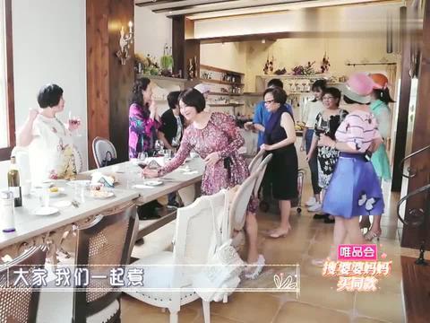 林志颖太豪气,竟要为妈妈闺蜜团购物买单,阿姨们瞬间沦陷