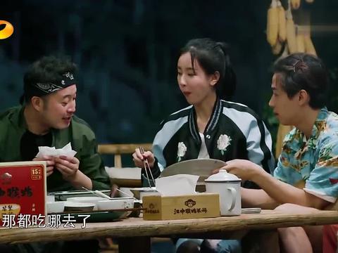 向往的生活:陈都灵爆料吃饭不长肉,沙溢不信,下一句让他遭暴击