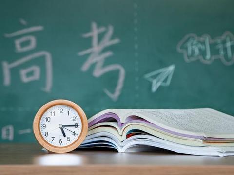 高考志愿填报,家长思想要重视,准备要提前