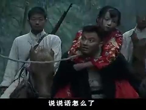 紫苏还没做上柳爷新娘子,就被土匪绑了