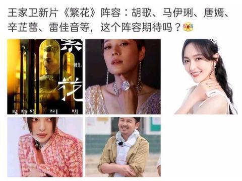 《繁花》让胡歌和唐嫣时隔8年再次合作,得亏了两人上海人身份