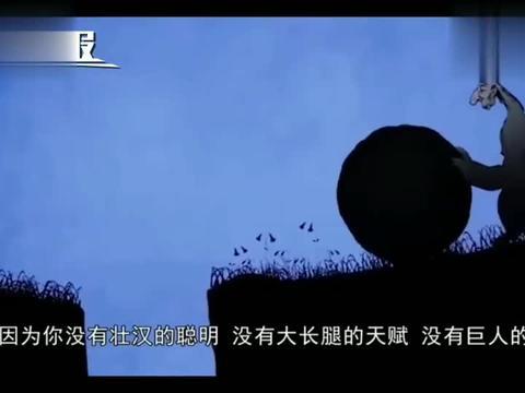 奥斯卡获奖动画短片《深坑》,引发人性深思
