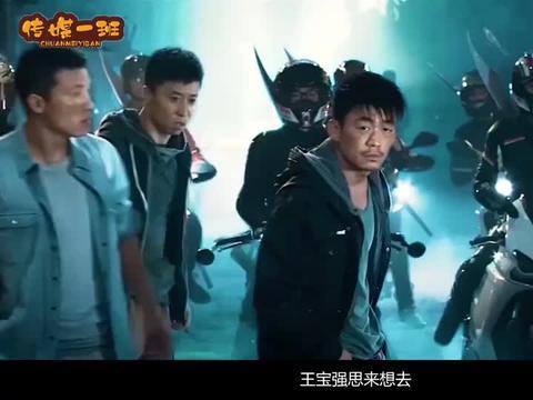 草根明星王宝强:年少北漂逆袭成影帝,离婚后专心事业做导演