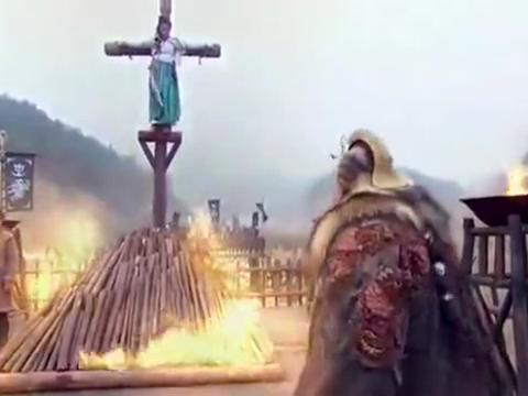 蒙古大汗火烧襄儿,神雕夫妇从天而降,襄儿有救啦