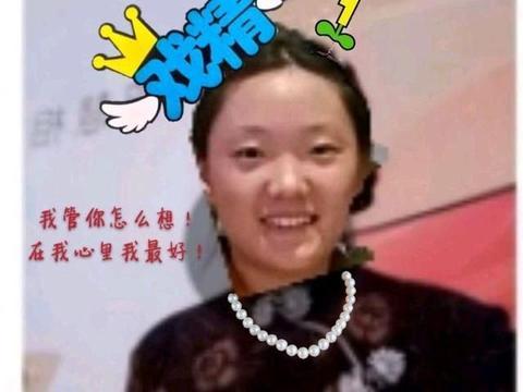 鲍毓明性侵养女案:鲍律师妙招不断,韩某某漏洞百出!