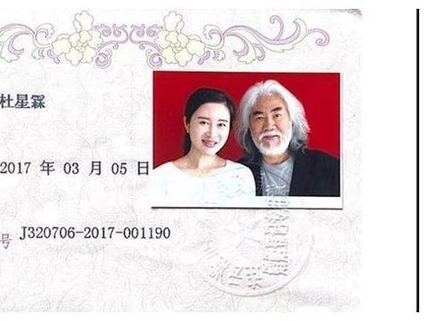 """69岁著名导演三婚娶小31岁女博士,""""喜得千金""""老当益壮惹人羡慕"""