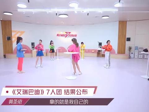 刘芸许飞公演遭淘汰,谁料黄圣依瞬间泪目,网友:感情太深了