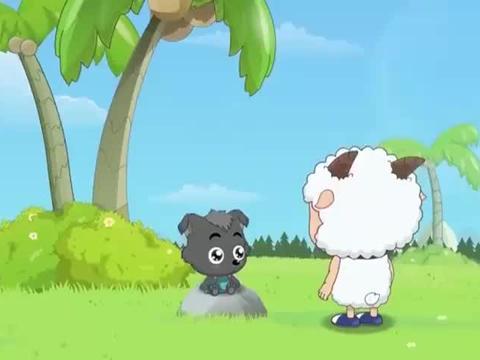 喜羊羊:喜羊羊成萌小羊,穿上小灰灰衣服哄骗灰太狼,这谁认得出