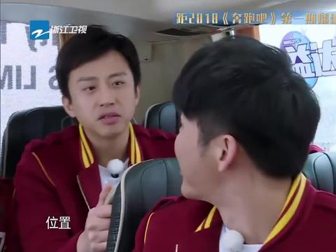 """邓超""""学霸""""上线!大秀英语被嘲笑!yourun吧me到底是什么鬼?"""