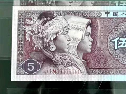 """湖南女子购物找零,收到一张""""一个亿""""角纸币,据说:价值千元!"""