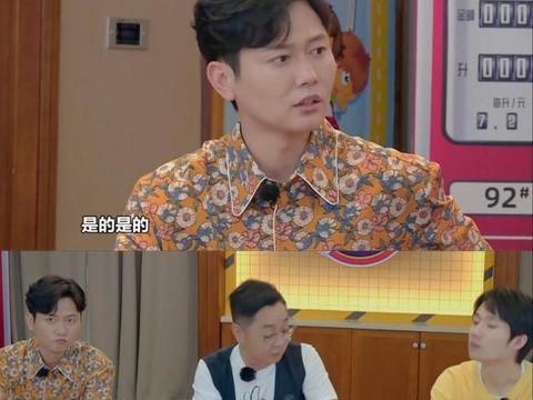 芒果综艺剪辑师该换了,孟鹤堂,张绍刚是来玩了吗?周深自毁人社