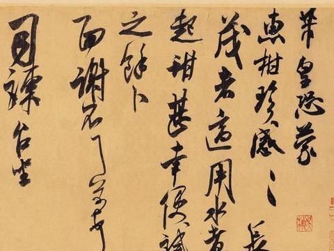 """米芾和蔡襄书法的不同:""""刷字""""与""""勒字"""""""