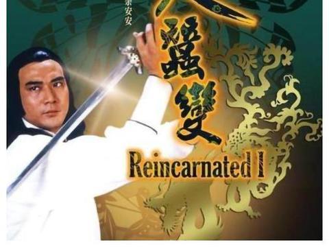 41年前,为压制TVB《楚留香》,亚视推出了半部经典武侠剧!