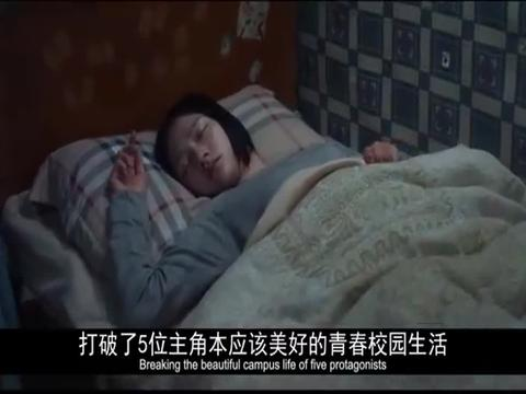 悲伤逆流成河:马天宇郑爽真情流露,演绎郭敬明笔下最疼痛的青春