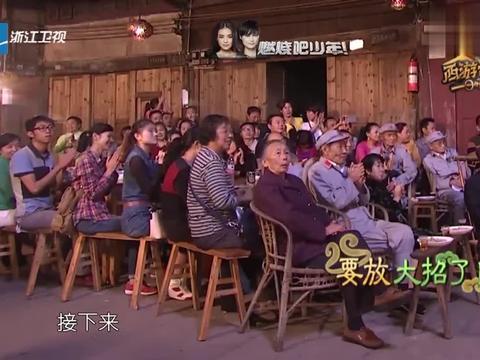 岳云鹏三人文艺汇演,现场演唱《南泥湾》,三人真是自嗨!