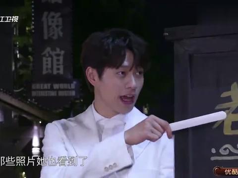 王凯智商上线,看到关键性证据后,立刻推测出魏大勋有双重身份!