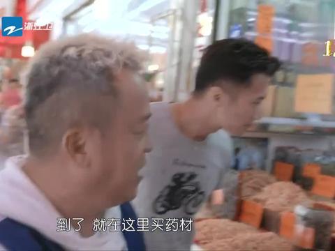 曾志伟逛香港药材店,大哥范儿十足,一砍价老板直接说不收钱!