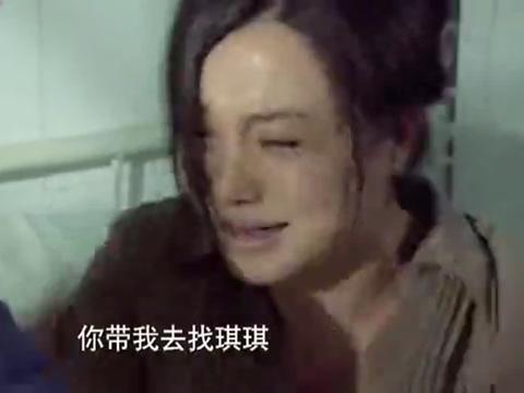 宝贝儿回家:小曼得知孩子去世情绪激动失控,康母也因此病倒在床