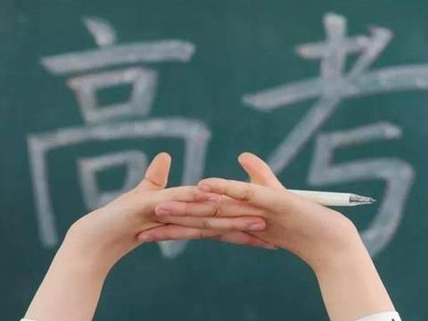 学长警告高三学弟学妹,这个做法一时爽,高考成绩下来后有你哭的
