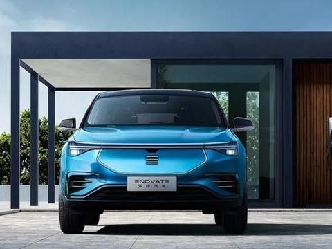 电动新势力 天际汽车首款SUV 5块液晶屏幕 ME7正式上市