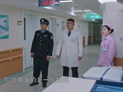 柳青引开注意与保安纠缠,明玉冒死爬楼潜入病房!