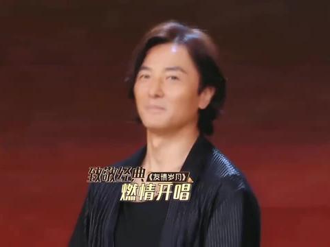 郑伊健一首《友情岁月》,天后王菲嗨到不行,那个陈浩南回来了