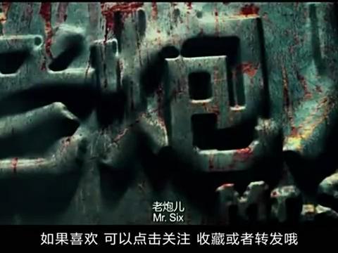 豆瓣高分国产电影《老炮儿》,世间难得双全法,不负情怀不负卿!