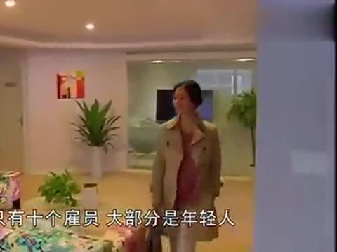 遇见王沥川:大结局小秋开了工作室,沥川找到合适骨髓,一切安好