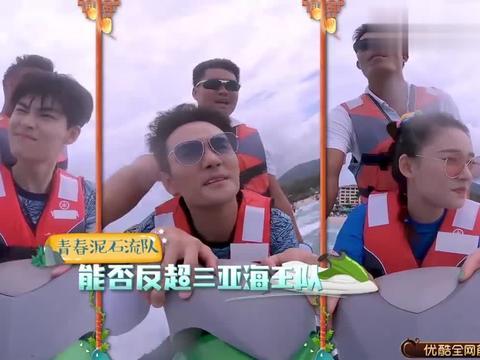 王凯深知节目组套路,提前猜到题目,果然姜还是老的辣!