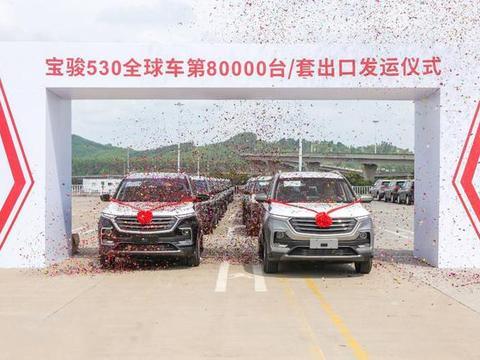 又一亲民的SUV将上市,海外起步价高达23万,国内7万多就能买