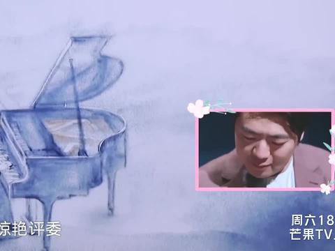 吉娜告白:第一次听到你的钢琴曲,我就入迷了,郎朗感动落泪