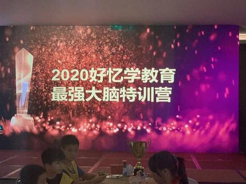 开发全脑教育帮孩子赢在未来 | 浮丘伯国际教育集团总裁包诗阳