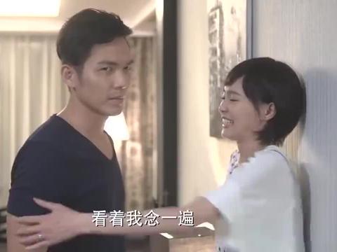 唐嫣经典剧:闺女婚礼,母亲会不会到场?希望默笙不会失望