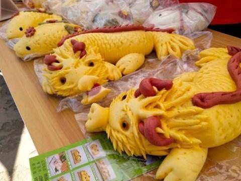 视频:饕餮盛宴震撼来袭!福山区第二届民俗文化美食节开幕