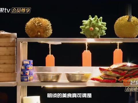 撒贝宁第一天开臭豆腐店,何炅:可以吃吗?撒贝宁:随便吃