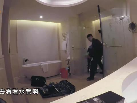 岳云鹏刚捅完马桶,就遇见其他演员一脸懵逼,杜淳和导演笑喷了!