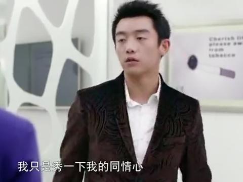 郑恺在吸烟室拿灭火器喷人,要求总裁开除自己,竟遭到了拒绝