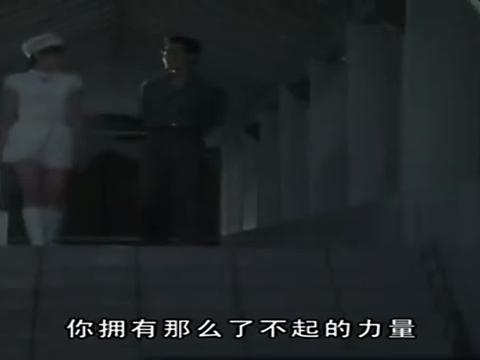 迪迦奥特曼:预言家发挥他的用处,向海底的崛井新城千里传音