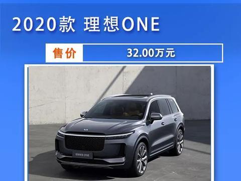 大众中国CEO炮轰增程式电动车,理想ONE到底值不值得买?