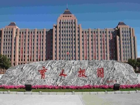 哈尔滨市同城高校,哈尔滨广厦学院和东北农业大学