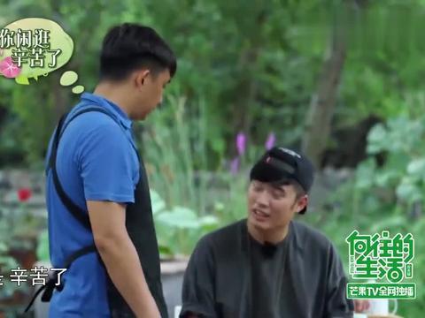 向往的生活:黄磊对陈赫已经完全无奈了,这是典型的好吃懒做啊!
