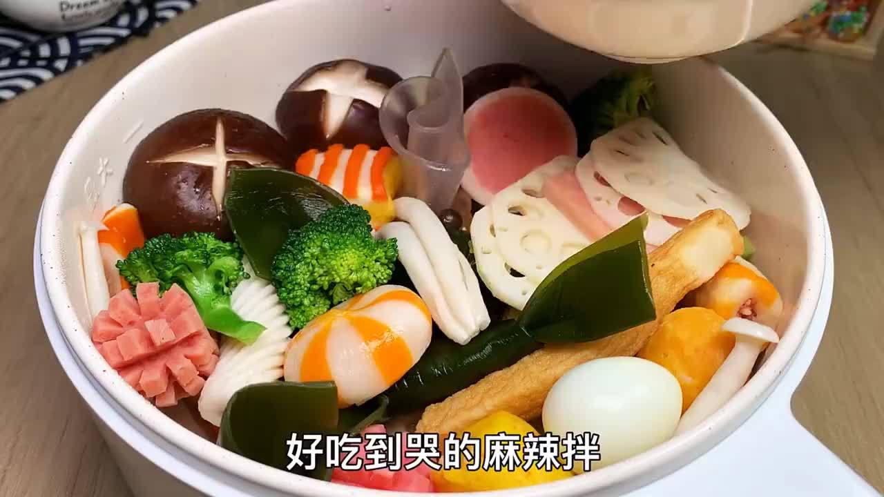 好吃开胃麻辣拌DIY 当你没胃口的时候,吃一碗麻辣拌试试?