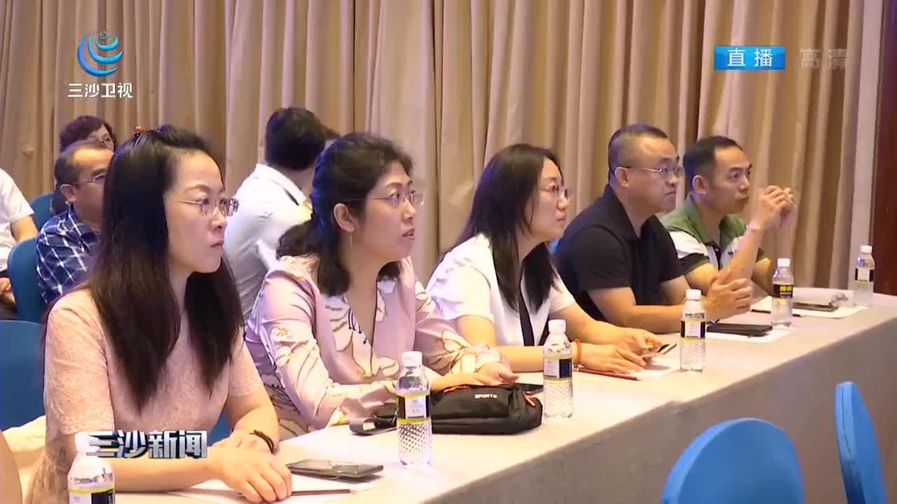 全国心律失常与心电学新进展研讨会博鳌开幕