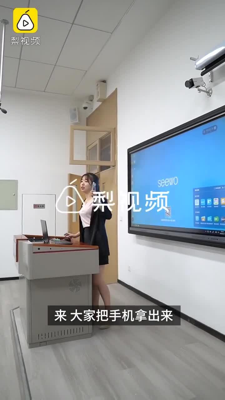 高校触摸屏教学图形可三维旋转,学生:像在上科幻课