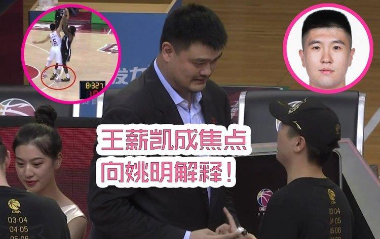 号称广东青训三剑客的王薪凯、曾繁日、赵睿却并非出自宏远青年队