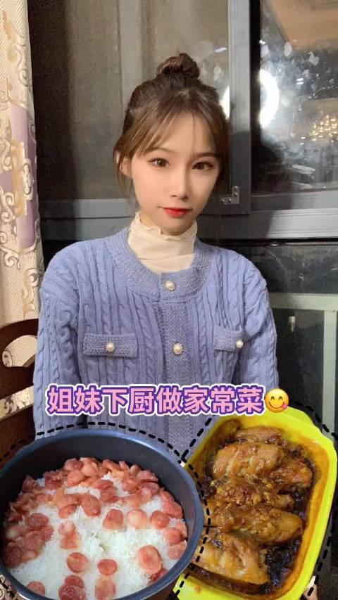薇薇:有个做饭小天才的姐妹