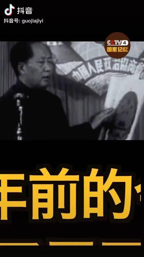 70年前的今天,中华人民共和国国徽宣告诞生!