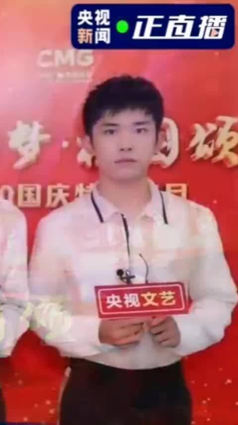 """易烊千玺央视""""2020国庆特别节目""""采访单人cu"""